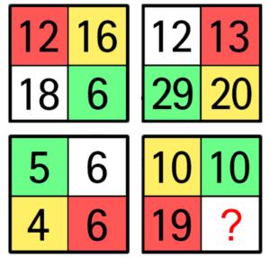 NEW2016年新作IQテスト-q11
