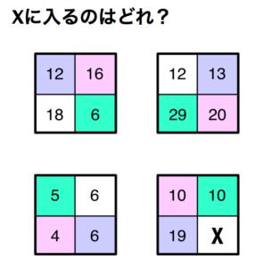 IQトライアングルテスト(2016年版)no18