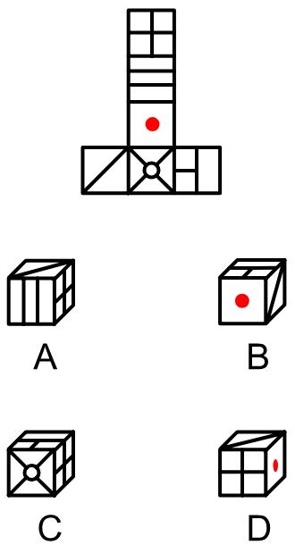 激ムズ2018年IQテスト-Q14