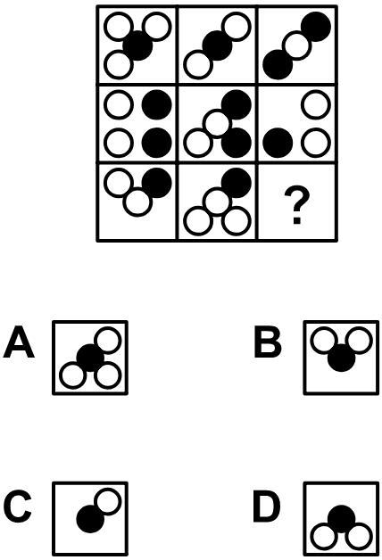 激ムズ2018年IQテスト-6