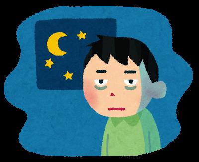 寝不足な人